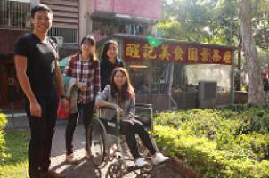 Chantier de volontariat à Hong Kong