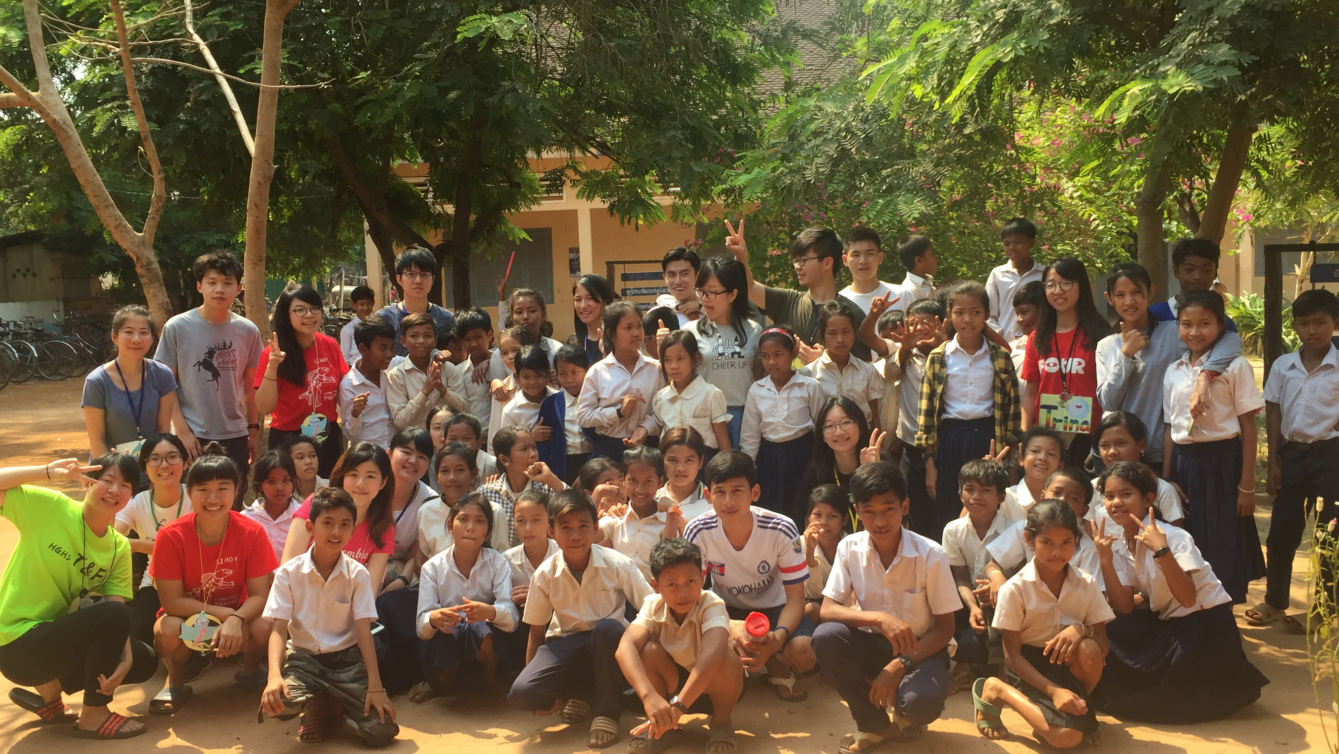 volunteer project: Chea Smon Primary and Secondary School photo 7