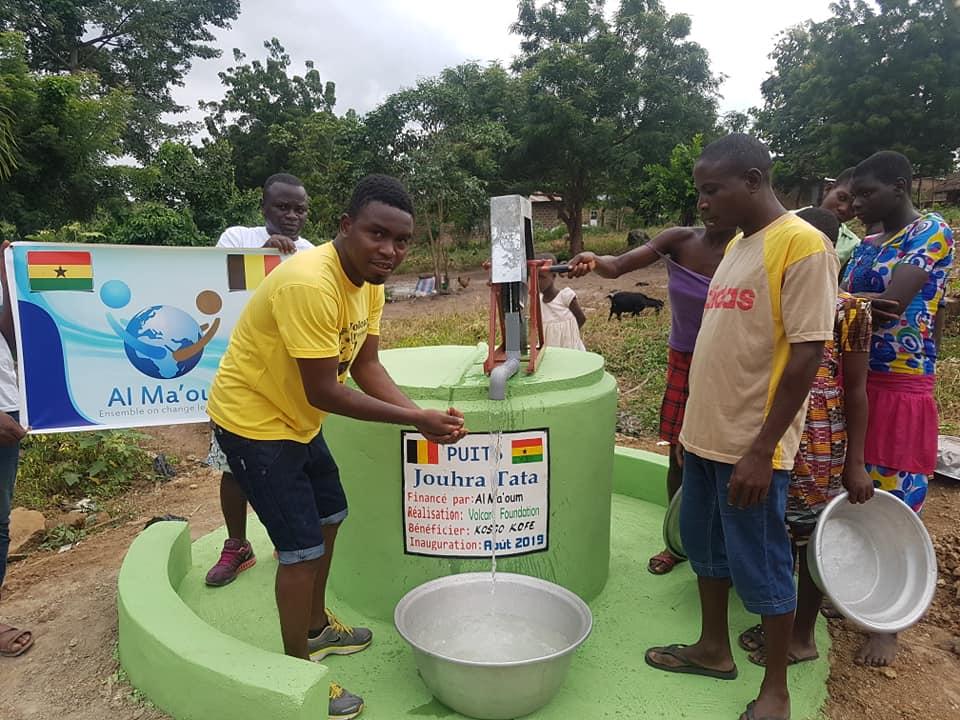 volunteer project: PROJET DE SOLIDARITE INTERNATIONALE photo 1
