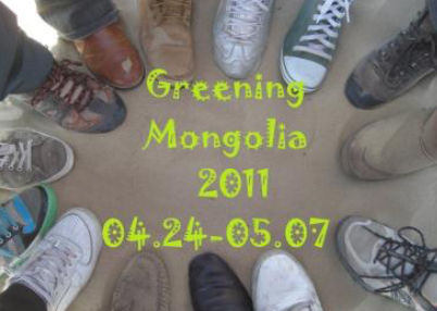 volunteer project: GREENING MONGOLIA photo 2
