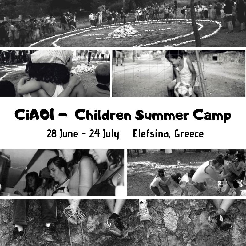 volunteer project: Children summer camp photo 1