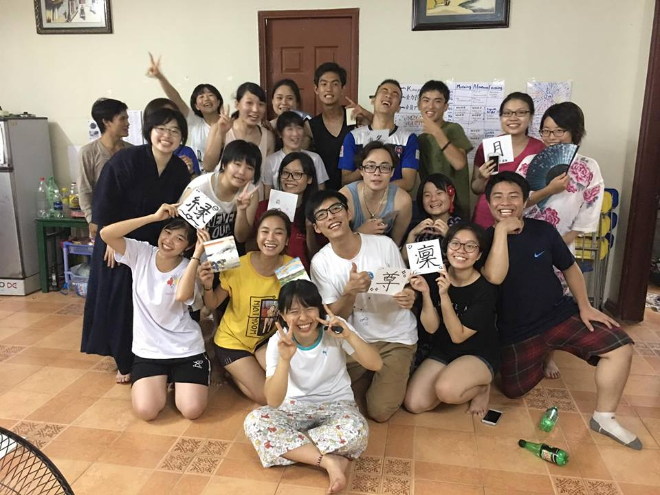 volunteer project: Exchanging culture,organizing events, and supporting teaching Chinese or Japanese for students at a university or a college photo 2